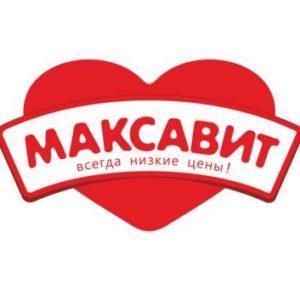 Максавит - сеть аптек низких цен