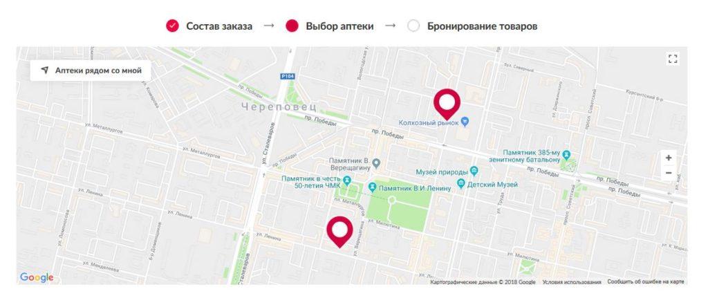 Аптеки Максавит на карте города