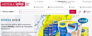 Аптека Максавит в режиме онлайн для жителей Воронежа